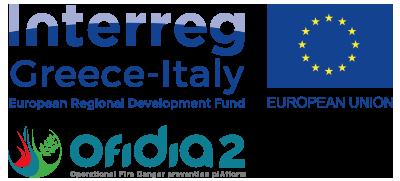 Interreg+Ofidia_quadrato 400px